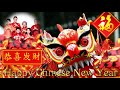 Chinese New Year Song - 2018 Nonstop 恭喜发财 2018