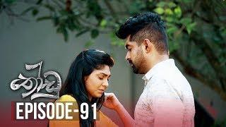 Thoodu | Episode 91 - (2019-06-21) | ITN Thumbnail