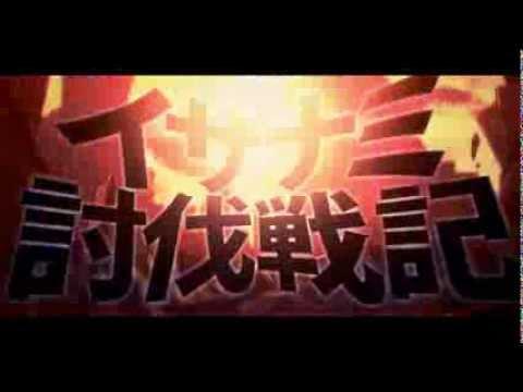 [Eng Sub] Izanami Suppression Military History [GUMI]