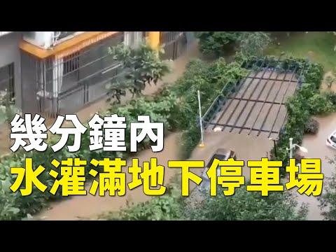 大陆南方豪雨洪涝肆虐 受灾人群继续扩大(图/视频)