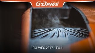 Welcome to Fuji Speedway | G-Drive Racing