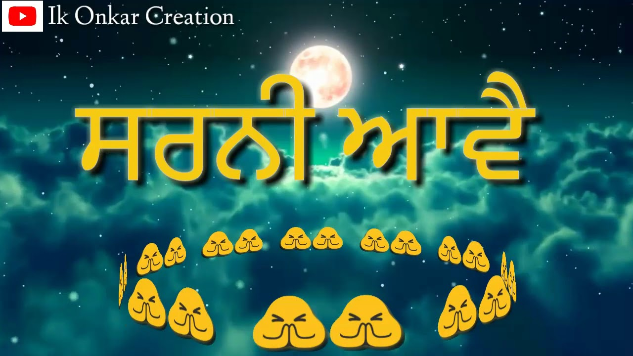 4 Shabad Gurbani Whats App Status Video Sarab Sukh Paave