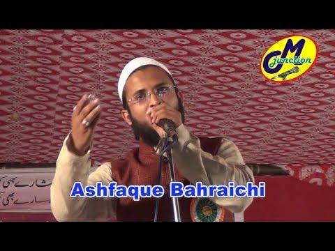 Ashfaque Bahraichi All India Natiya Mushaira Bishunapur Gonda 07-05-2017