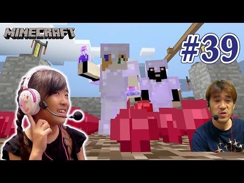 #39【初ポーション作りと可愛いヘッドホン】かんなマインクラフト(Minecraft) Playing video