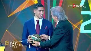 أشرف حكيمي يفوز بجائزة أفضل لاعب صاعد في إفريقيا 2019