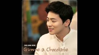 Jo Jung Suk (조정석) - Gimme a Chocolate [Oh My Ghost / Oh My Ghostess / 오 나의 귀신님]