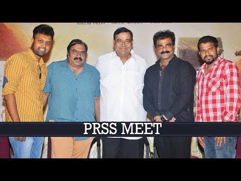 Aatagadharaa Siva Movie Press Meet | Vasuki Vaibhav | Chandra Siddarth | TFPC