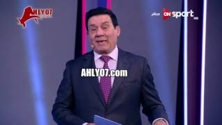 شاهد أول لحظات ظهور مدحت شلبي وسيف زاهر معا على الهواء في افتتاح قناة اون سبورت
