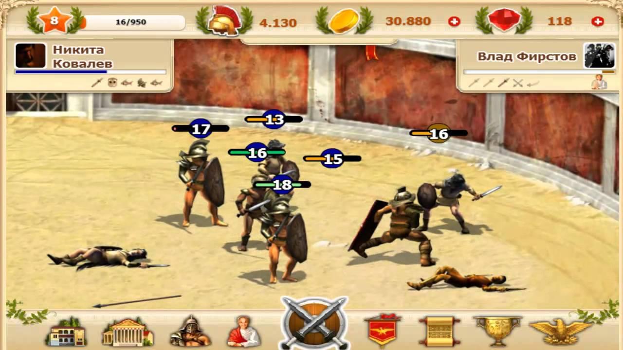 igral-v-gladiatore