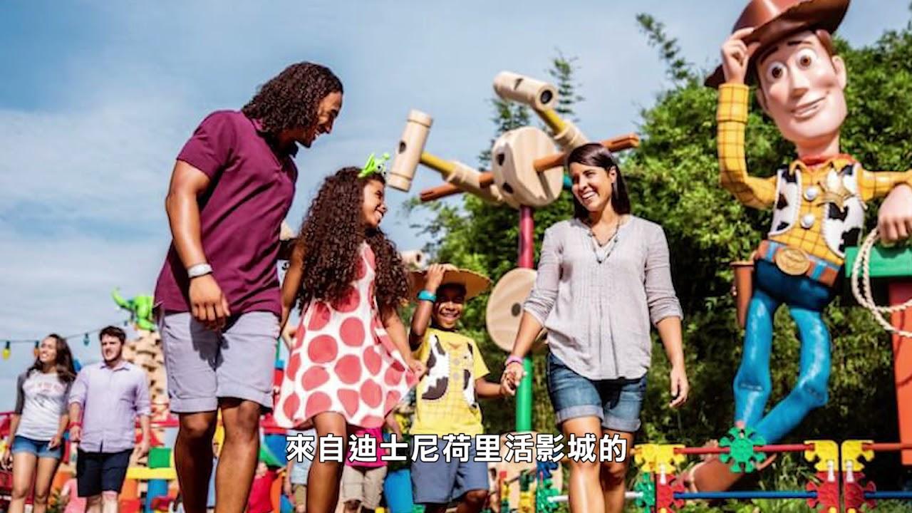 【迪士尼樂園】: 4月底重啓 發表拓展新計劃
