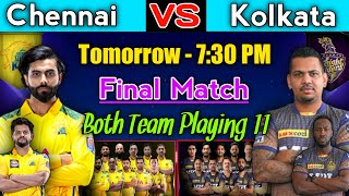 IPL 2021 Final Match CSK vs KKR Playing 11   CSK vs KKR   KKR vs CSK   IPL 2021 Final   IPL
