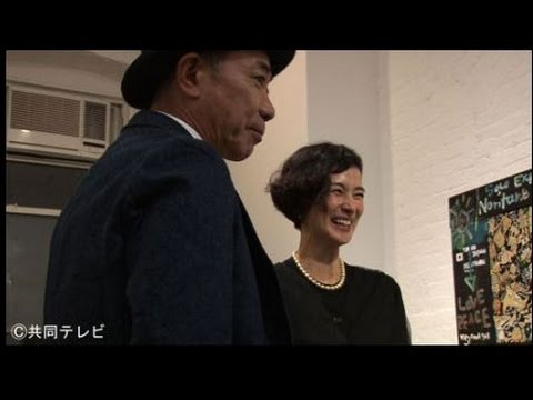 """木梨憲武&安田成美 異例の夫婦""""共演"""""""