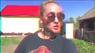 Смотреть клип Ксана - Зачекинила
