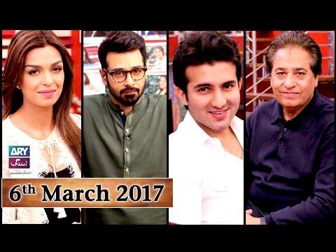 Salaam Zindagi Hai Movie Download Hd