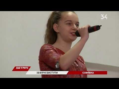 34 телеканал: Песни, танцы, бандуры и драйв: как прошел кастинг Z_эфира в Софиевке?