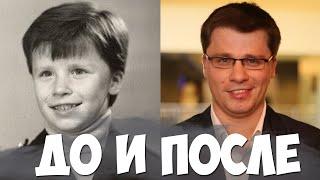 Гарик Харламов в детстве и сейчас