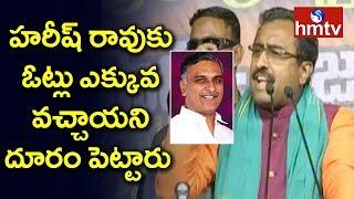 Ram Madhav Speech at BJP Bahiranga Sabha in Armoor | Nizamabad | hmtv