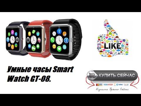Умные часы и браслеты   magazilla все интернет-магазины украины в крупнейшем каталоге сравнения товаров и цен. Покупай умные часы и браслеты по лучшей цене. Прайсы более 1000 магазинов.
