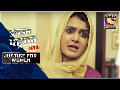 Crime Patrol Satark - New Season | A Wrong Call | Justice For Women | Full Episode