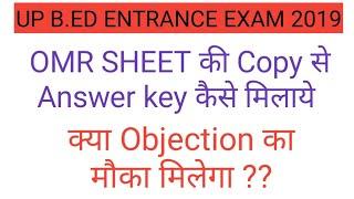 up b.ed entrance exam answer key 2019
