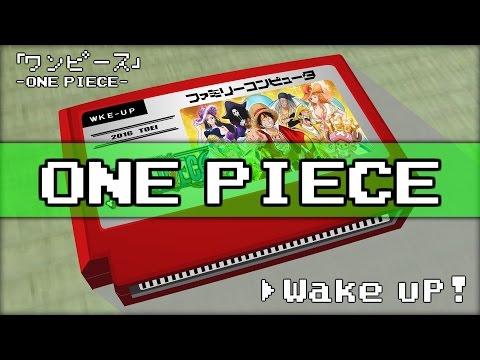 Wake up!/ONE PIECE 8bit