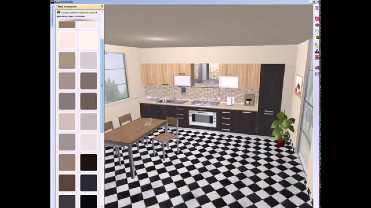 3d Kitchen Design Software 1992 Quality 3d Textures By Infowood Technologies At