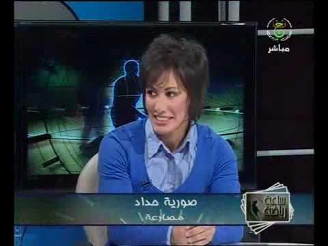 Soraya Haddad Interview ENTV