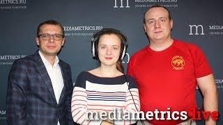 Голос Рунета. Черная пятница