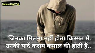Sad Status for Alone Boy