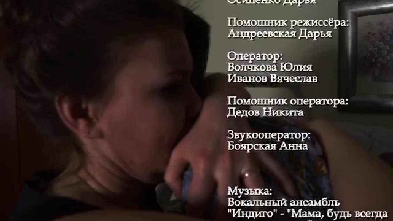 Секс кино мать и сын