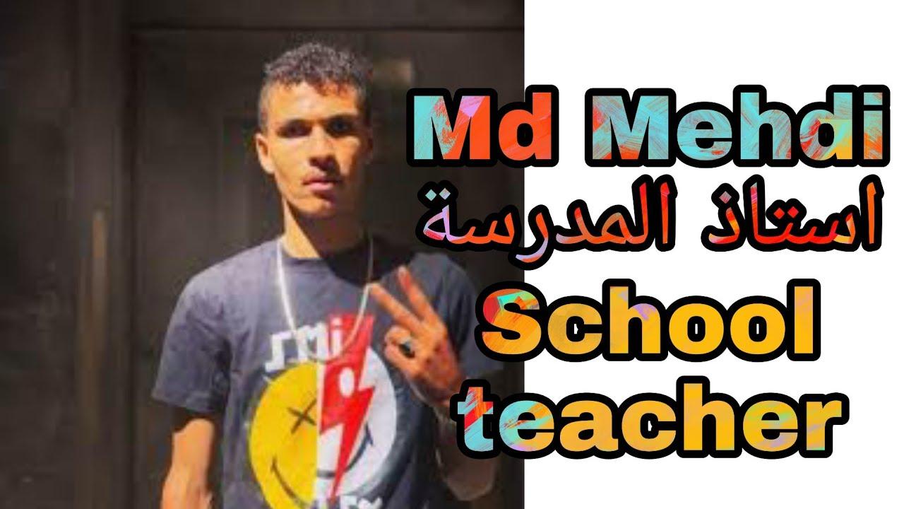 Download Md Mehdi استاذ المدرسة School teacher ••Sam REACTION
