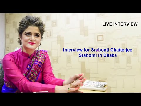 Interview for Srabonti Chatterjee !!! Launching Shikari Bangla Movie !!! Srabonti in Dhaka