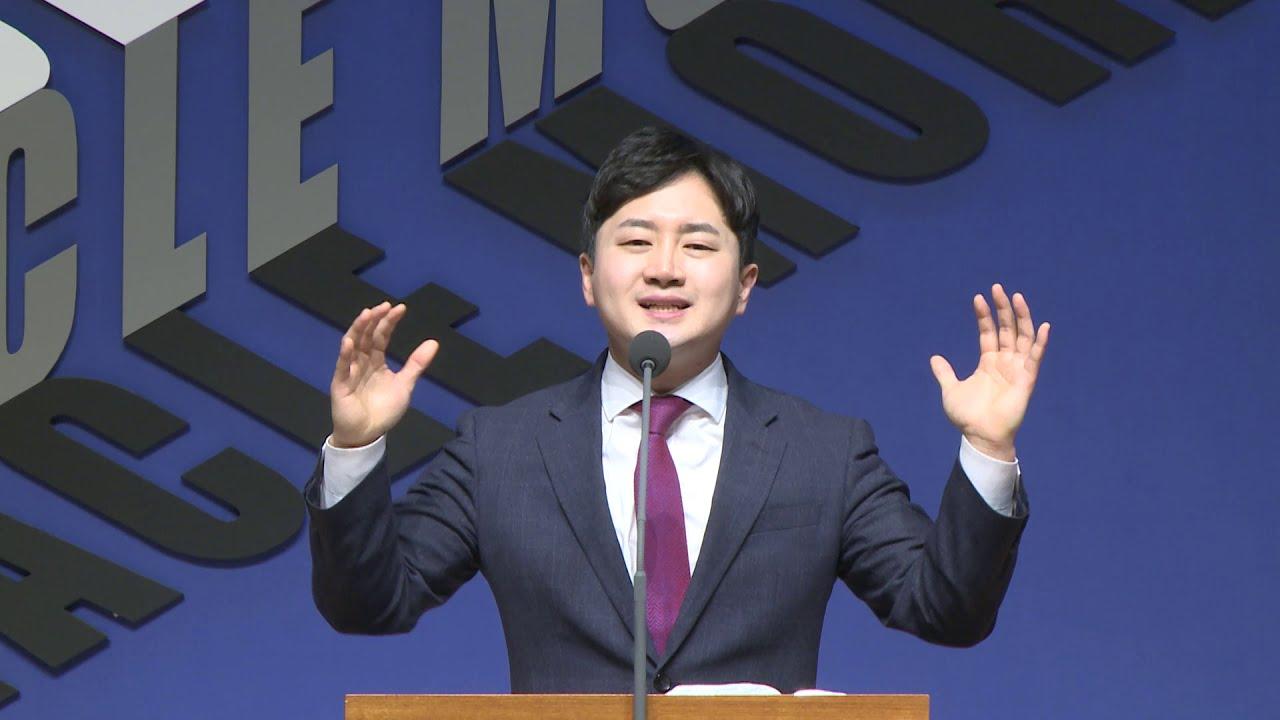 더사랑의교회 새벽설교 - 정길영 목사(3월 5일)