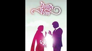 Raja Rani Serial Today 18\7\07\2018 Vijay TV  Episode-297