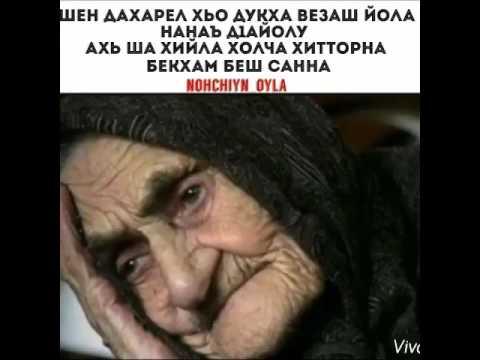 Картинки с надписями на чеченском про маму, картинки френч