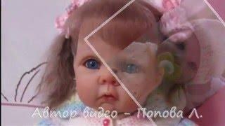 Обложка на видео о Куклы реборн мастера  Марины Угрюмовой (Бовиной)