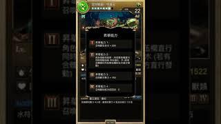 【小青蛙】神魔之塔-牛魔王究極融煉