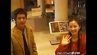 Japan Fan Siteヒョンジェに夢中♥♥http://johyunjae-jp.com 2004年日韓...