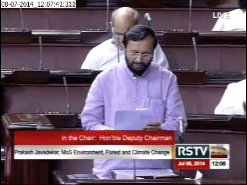 Prakash Javadekar's Statement on Pollution on Goa beaches  8th July, 2014