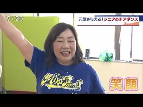 2019.5.7 TVQ「ふくサテ!」出演