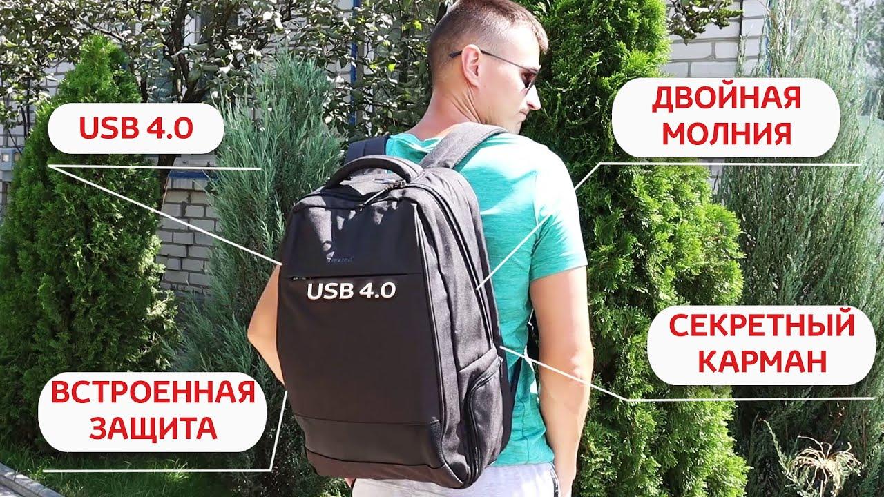 Download ТОПОВЫЕ Рюкзаки и Сумки из ALIEXPRESS от Tigernu