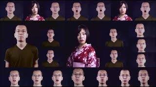 (Acapella Multitrack Cover)俺の彼女 - 宇多田ヒカル