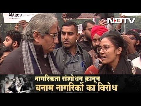 Prime Time With Ravish Kumar, Dec 19, 2019 | नागरिकता कानून - 144 की धारा बनाम विरोध का ज्वार