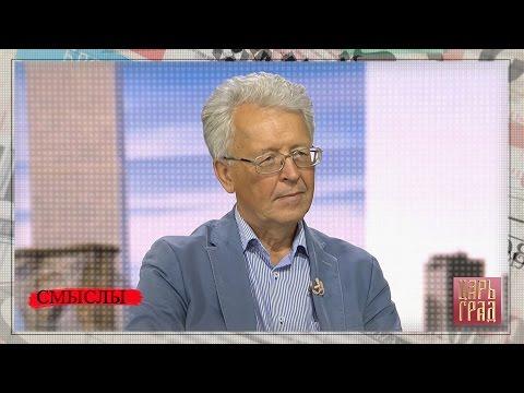 Валентин Катасонов: Дата