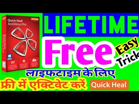 how to activate Quick Heal Total Security Lifetime 2017 || quick heal antivirus lifetime activation