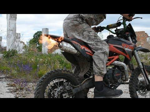 что будет если залить бензин в глушитель мотоцикла