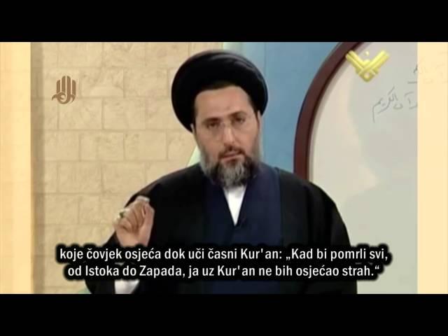 Adabi učenja časnog Kur'ana|آداب التلاوة  - dio 1 (Sejjid Sami Hadra)