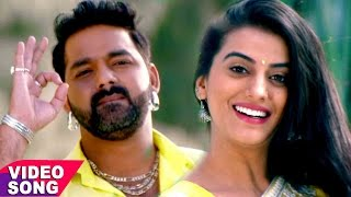 Pawan Singh - मोहब्बत कर गईल अँखिया - Superhit Film (SATYA) - Mohabbat Kar - Bhojpuri Romantic Songs