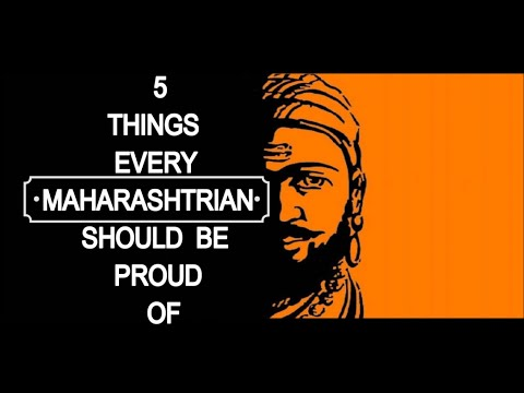 5 Things Every Maharashtrian Should Be Proud Of