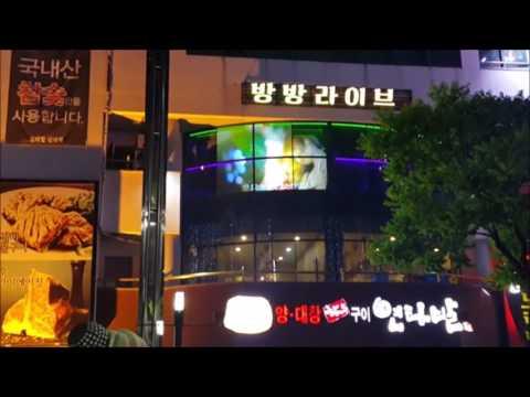 Display ad installation example: Korea Karaoke